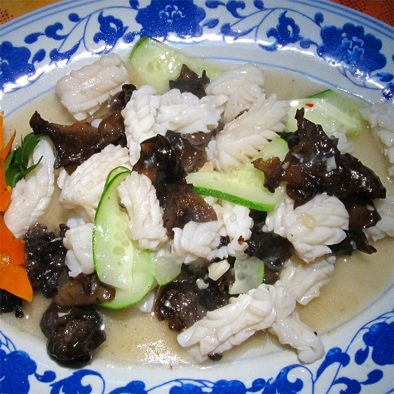 Mancare chinezeasca Calamar calit