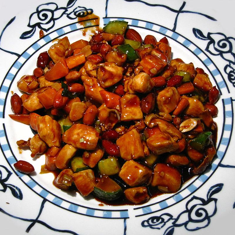 Mancare chinezeasca Pui cu alune